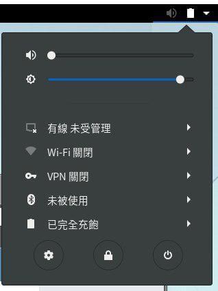 解決 Ubuntu 16 以後,有線網路未受管理的問題