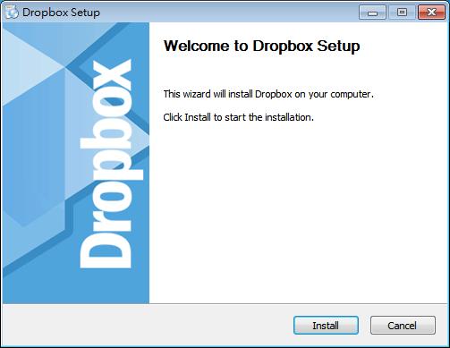 Dropbox 安裝
