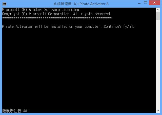 K.J Pirate Activator 8