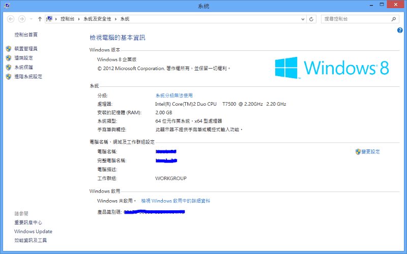 Windows 8 unactivated