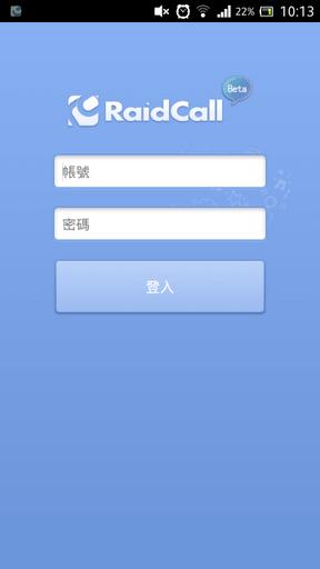 RC語音手機板 [1.1.0beta]:實現在街上使用RC的夢想