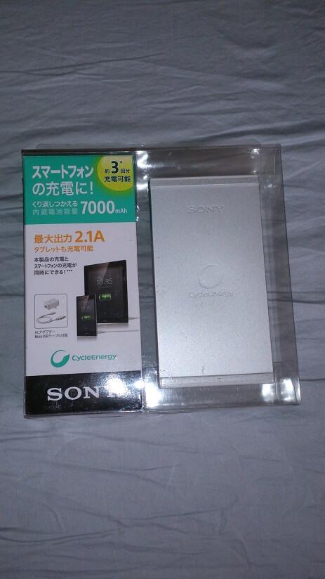 SONY CP-F2LSAVP