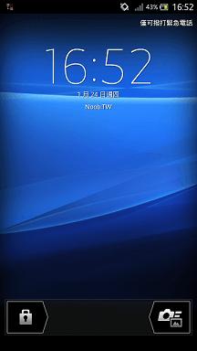 移除 Xperia V 螢幕按紐