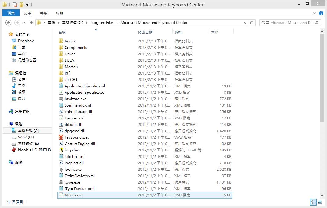 C:Program FilesMicrosoft Mouse and Keyboard Center