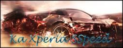 Xperia Sspeed