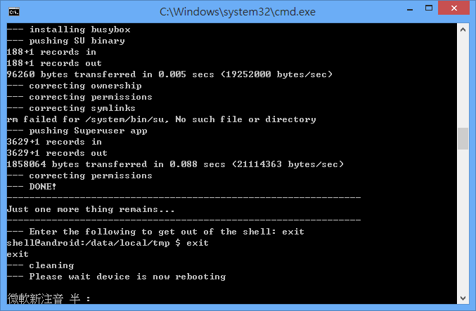 DooMLoRD Easy Rooting Toolkit