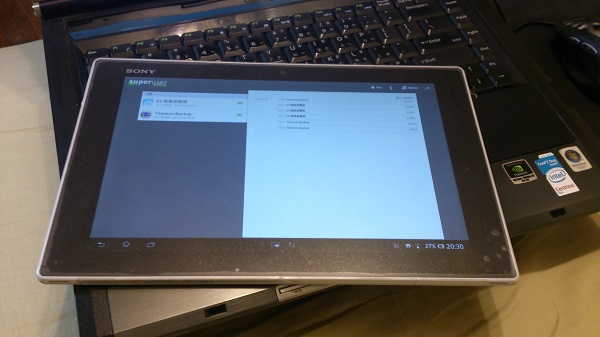 Xperia Tablet Z Root