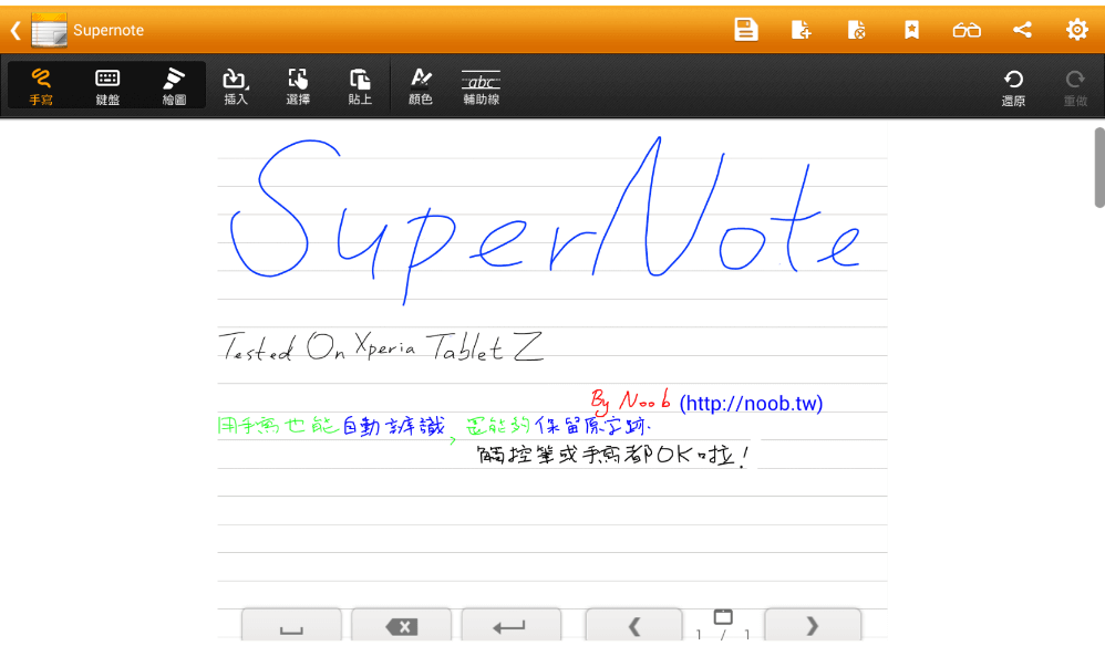 SuperNote