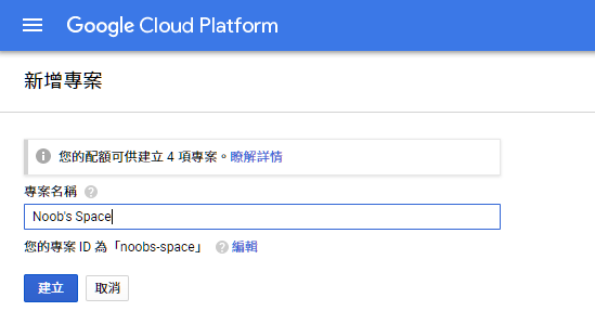 1_google_cloud