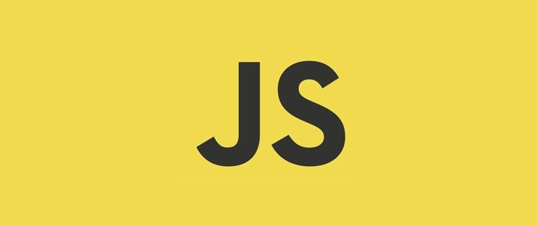 JavaScript 陣列中兩個冷門的方法:Every、Some