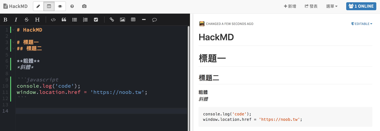HackMD