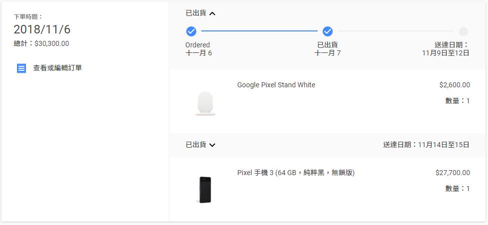 pixel_order