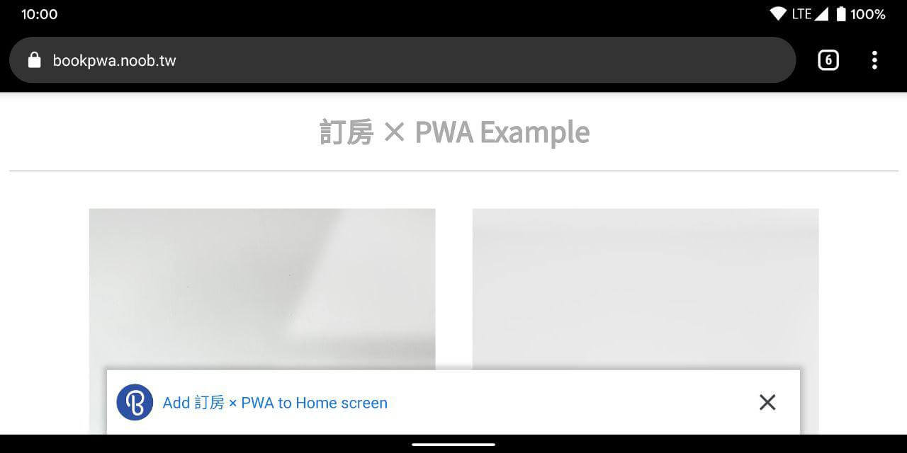 PWA_Homescreen