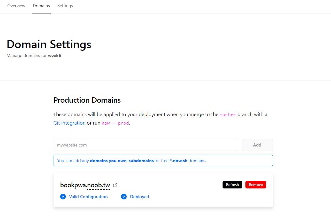 now_domain