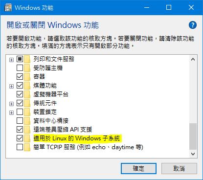 1_install_wsl