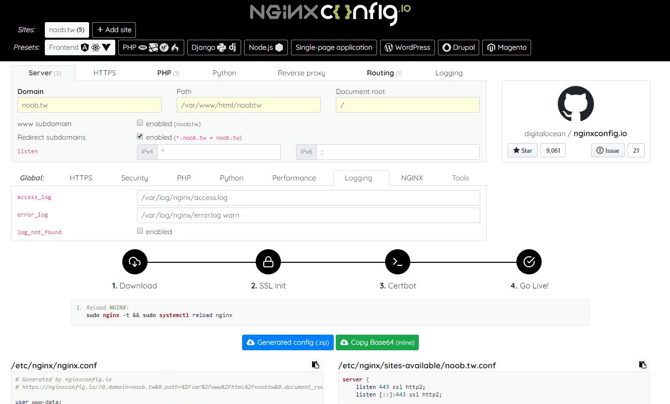 Nginxconfig:自動產生 Nginx 設定檔的線上工具