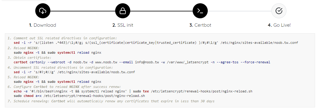 nginxconfig_certbot