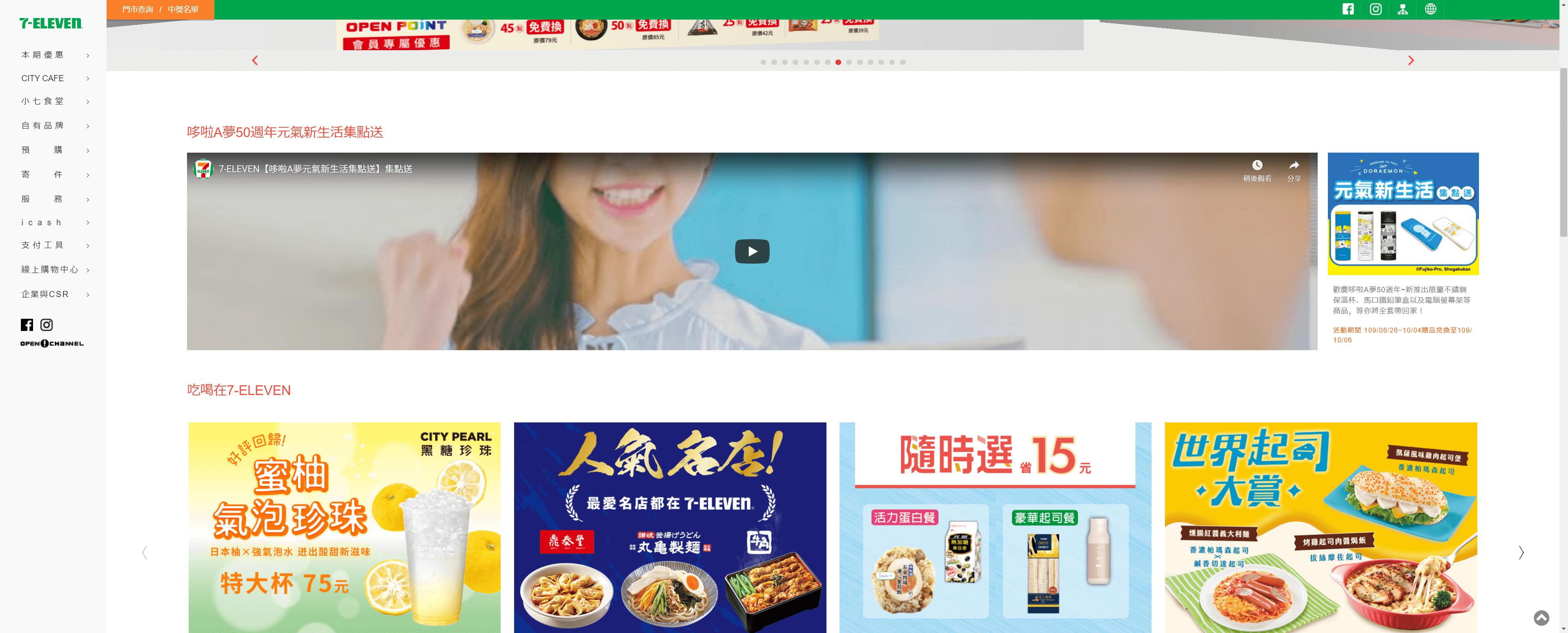 711_website