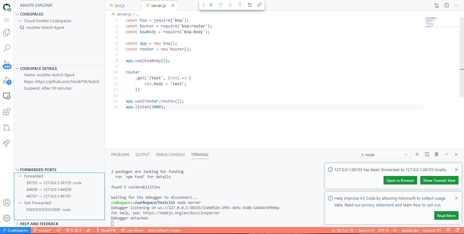 GitHub Codespaces:有瀏覽器就可以操作的 IDE