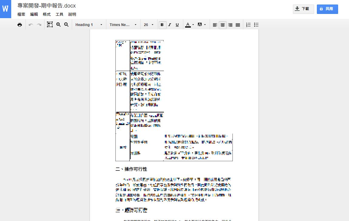 google_docs_failed
