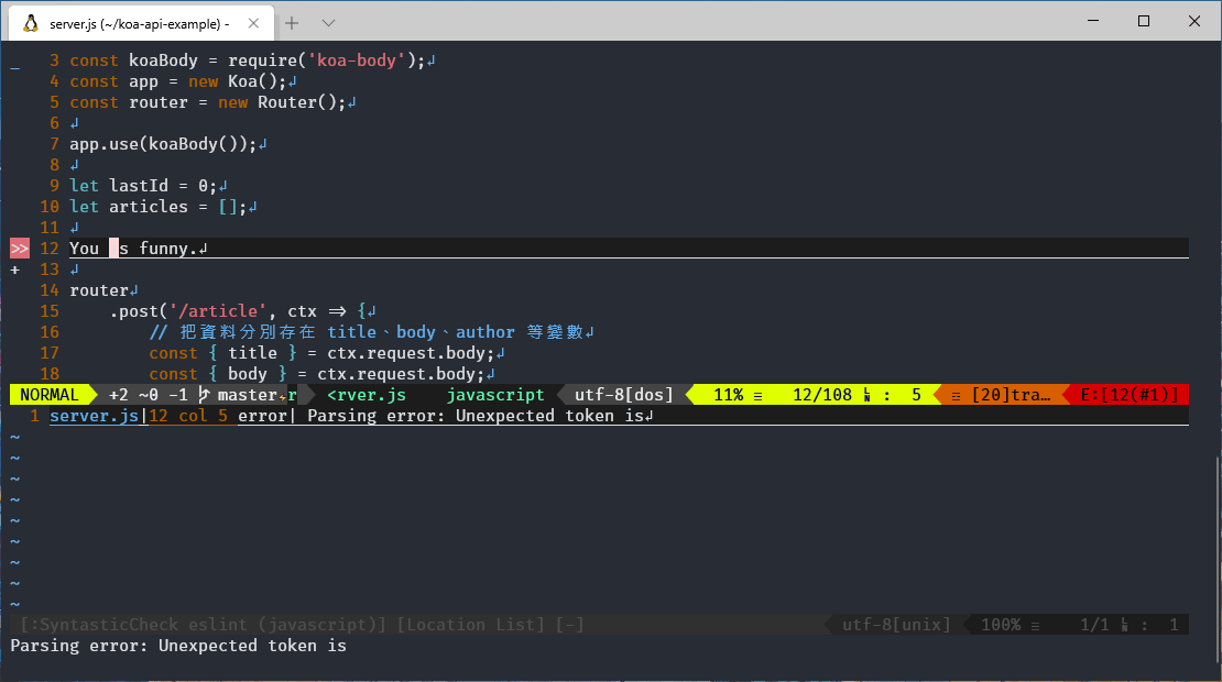 Syntastic:在 Vim 中檢查 JS 語法錯誤